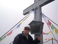 at the summit cross